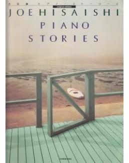 Piano stories Joe HISAISHI